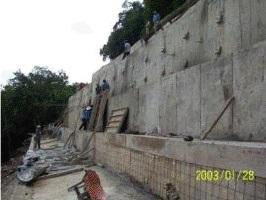 supervision-de-la-construccion-de-muros-de-contencion-2004-para-kcsm
